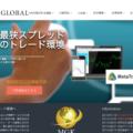MGK.GLOBAL口座開設マニュアル